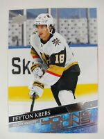Peyton Krebs YOUNG GUNS Rookie Card 2020-21 Upper Deck Series 1 Hockey RC