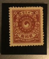 KOREA, Scott #27. Mint, Hinged stamp CV $140 I Combine Shipping