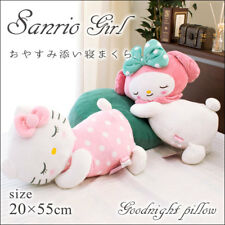 Hello Kitty Holding pillow Plush doll Sanrio puppet stuffed toy mascot Japan