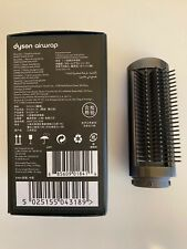 Genuine Dyson Airwrap Small Firm Smoothing Brush Attachment