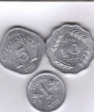 3 F.A.O. COINS from PAKISTAN - 1, 5 & 10 PAISE (ALL DATING 1974)