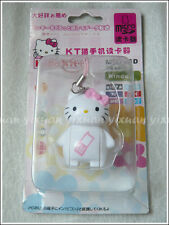 *BN* Pink Hello Kitty Card Reader with Strap