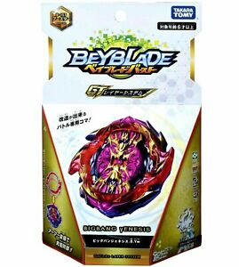 TakaraTomy Bigbang Genesis Takara Tomy Gatinko Burst Rise GT Beyblade B-157 USA