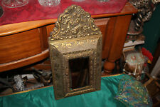 Antique Victorian Wood Wall Cabinet Mirror W/Opening Door-Gilded Gold Tin Metal