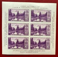 US Stamps SC #750 3c Society Issue  Imperf. Sheet of 6 CV:$20