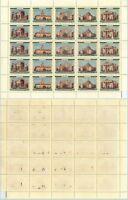 Russia USSR 1955 SC 1775||1776 Z 1742||1743 MNH Sheet of 25 dist gum . e4199