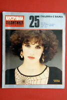 ISABELLE ADJANI ON COVER 1983 VERY RARE EXYU MAGAZINE