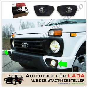 Set Fog Lights Installation Lada Niva Urban