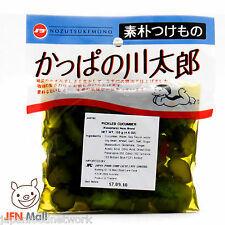 Pickled Green Cucumber (NOZU Kawataro) 130g