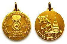 Medaglia Associazione Nazionale Artiglieri D'Italia - Goito 1848 XVIII Raduno Na