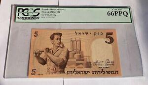 5 Lirot 1958 Banknote Israel Certifique 66PPQ