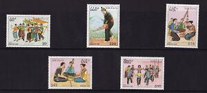 Laos - 1991 Traditional Music - U/M - SG 1262-1266