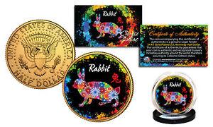 Chinese Zodiac PolyChrome US JFK Half Dollar 24K Gold Plated Coin - RABBIT