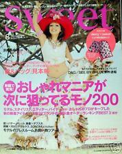 Hamasaki Ayumi Sweet Magazine 08/2005 J-Pop Rare
