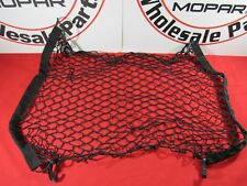 JEEP WRANGLER JL Rear Black Cargo Net NEW OEM MOPAR