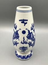 Chinese Footed Vase With Dragon Motif, Four Character Mark