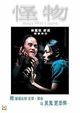 "Shu Qi ""Home Sweet Home"" Karena Lam HK 2005 Horror All Region NEW DVD"
