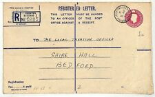 AC316 1950 GB *LEIGHTON BUZZARD* Bedford Postal Stationery {samwells-covers}PTS