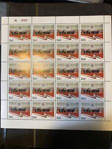 Lebanon 2020 Arab Kings And Presidents Economic Summit In Beirut Stamp MNH Sheet