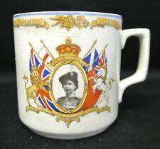 """Vintage Queen Elizabeth II Coffee Mug Crowned """"June 2 1953 Sydney British """""""