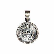 "Extra Small Antique Style Pendant Amulet  ""wa in yakaadu""  Allah Rasul Muhammad"