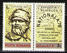 Romania 1978 Sc2811A Mi3560 1Lab mnh  NATIONALA '78 Phil. Exhib., Bucharest