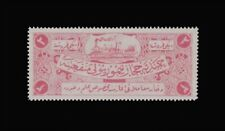 ***REPLICA*** of Saudi Arabia 1905 - Hejaz railway - 2pi pink