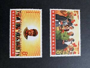 PR China 1967 Scott 965-6 18th Anniversary Of PRC MNH stamps