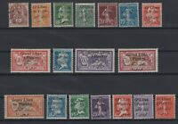 G139111/ FRENCH LEBANON – YEARS 1924 - 1925 MINT MH – SEMI MODERN LOT