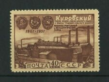 Russia 1951 Kirov factory sg.1691 unmounted mint