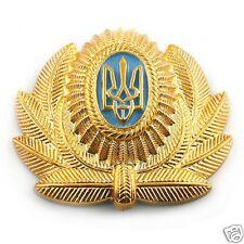 Ukraine Ukrainian Air Forces Junior Officer Cockade Hat Cap Beret Badge Tryzub