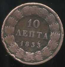 GRECE   10  LEPTA   1833