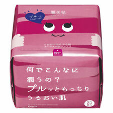 Kracie HADABISEI Daily Moisture Face Mask (moist) All-in-one 31 sheets