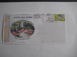 India 2017 Special Cover on Nature is the Best Teacher - RURAPEX 2017