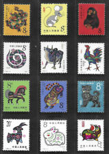 China 1981-1991 New Year Zodiac Cock Dog Pig Rat Ox add 1980 Replace Monkey T46