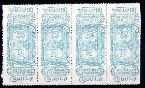 Cedula Spain Revenue mint strip of 4 WS10076