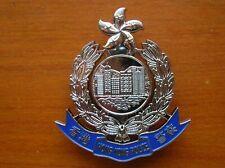 1997's China Hong Kong Police Cap Metal Patch,KENT - HKG