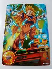Carte Dragon Ball Z DBZ Dragon Ball Heroes Ultimate Booster Pack #HUM3-26 Promo