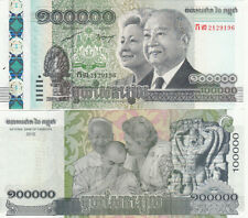 Billet banque CAMBODGE CAMBODIA KHMER 100000 RIELS 2012 NEUF UNC NEW mariage roi