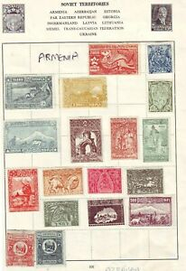 ARMENIA: MINT MH EARLY Unused Examples - Ex-Old Time Collection - Page