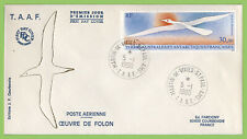 French Antarctic 1990 30f Air, Bird on First Day Cover