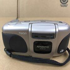 Kodak Easy Share DX4900 4.0 MP Digital Camera - Tested 1.M1