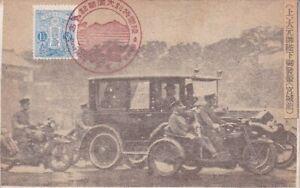 Japan #129b w special cancel on Military Propaganda Post card  *d