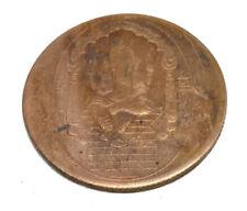 RARE GANESH JI EAST INDIA CO. UKL ONE ANNA TEMPLE TOKEN BIG COIN  1818