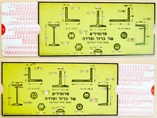 1960 Engineering SLIDE RULE Structural STEEL PROFILE Calculator ISRAEL Movable