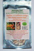 Naturally Thai - Organic Butea superba - Red Kwao Krua - 350mg x 180 Capsules