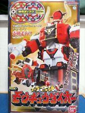 Power Rangers Samurai Sentai Shinkenger DX MOUGYUDAIOH USHI ORIGAMI BullMegazord