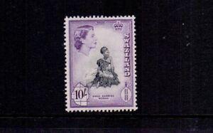 SWAZILAND 1956 10/- BLACK & DEEP LILAC SG63 MNH CAT £27