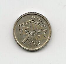 World Coins - Spain 5 Pesetas 1995 Commemorative Coin Asturias Km# 946