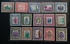 NORTH BORNEO 1939 1c to $5 SG 303 - 317 Sc 193 - 207 Pictorial set 15 MLH